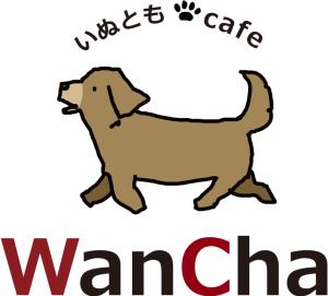 いぬとも cafe WanCha