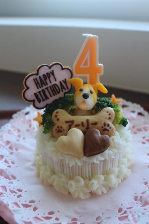 お誕生日ケーキ*アーリーちゃん