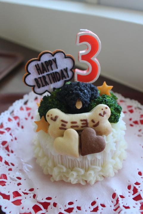 お誕生日ケーキ*ミニヨンちゃん
