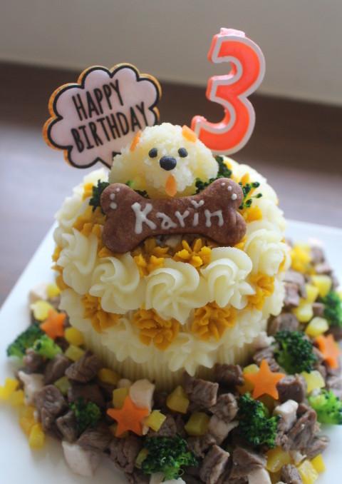 かりんちゃんお誕生日ケーキ